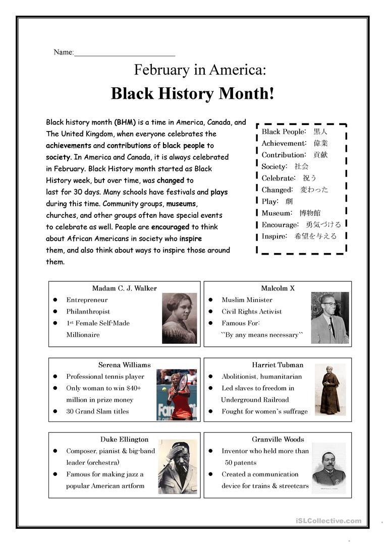 Black History Month! Worksheet - Free Esl Printable Worksheets Made - Free Printable Black History Month Word Search