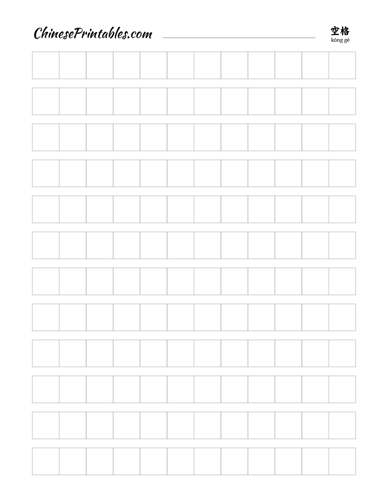 Chinese Printables - Free Printable Resources To Help You Write - Free Printable Writing Sheets