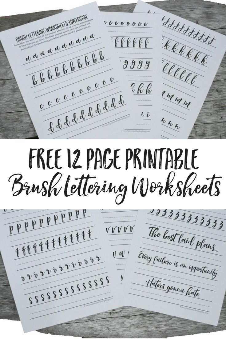 Free Brush Lettering Worksheets | Calligraphy Practice | Brush - Modern Calligraphy Practice Sheets Printable Free