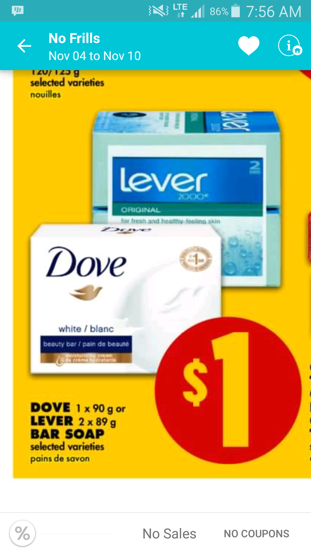 Free Dove & Lever Soap – Frugally Honest - Free Dove Soap Coupons Printable