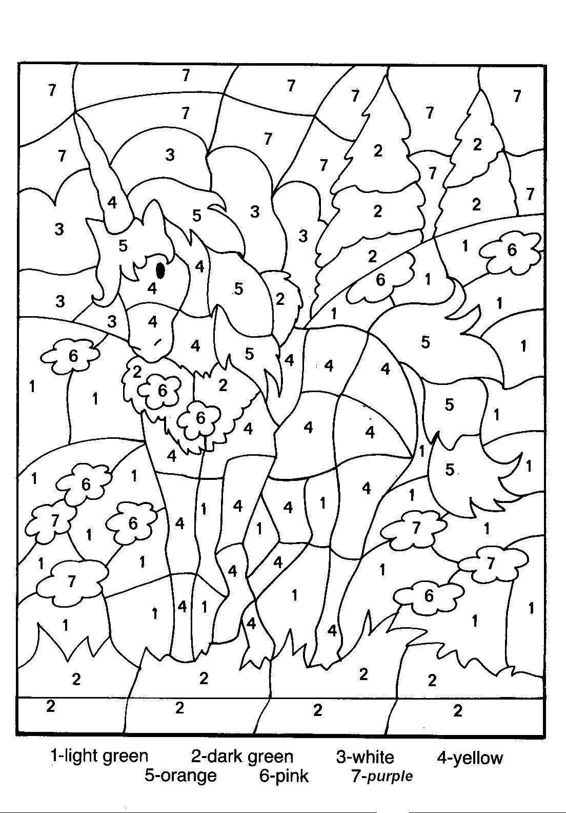 Free Printable Colornumber Coloring Pages   Colornumber - Free Printable Paint By Number Coloring Pages