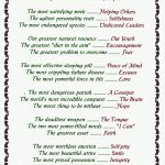 Free Printable Inspirational Poems   Inspirational Poems With   Free Printable Romantic Poems