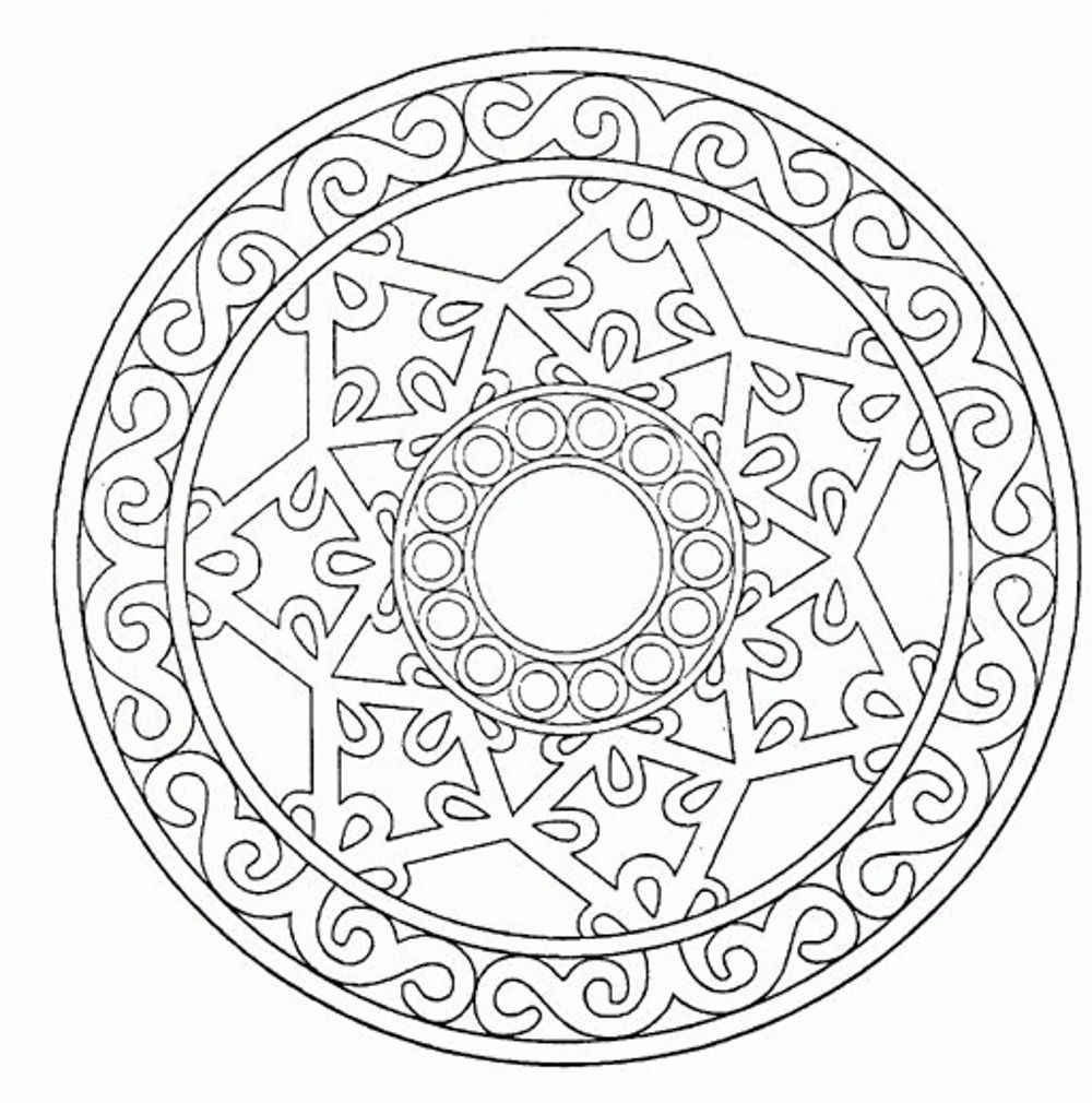 Free Printable Mandala Coloring Pages For Adults Image 18 - Free Printable Mandala Coloring Pages For Adults