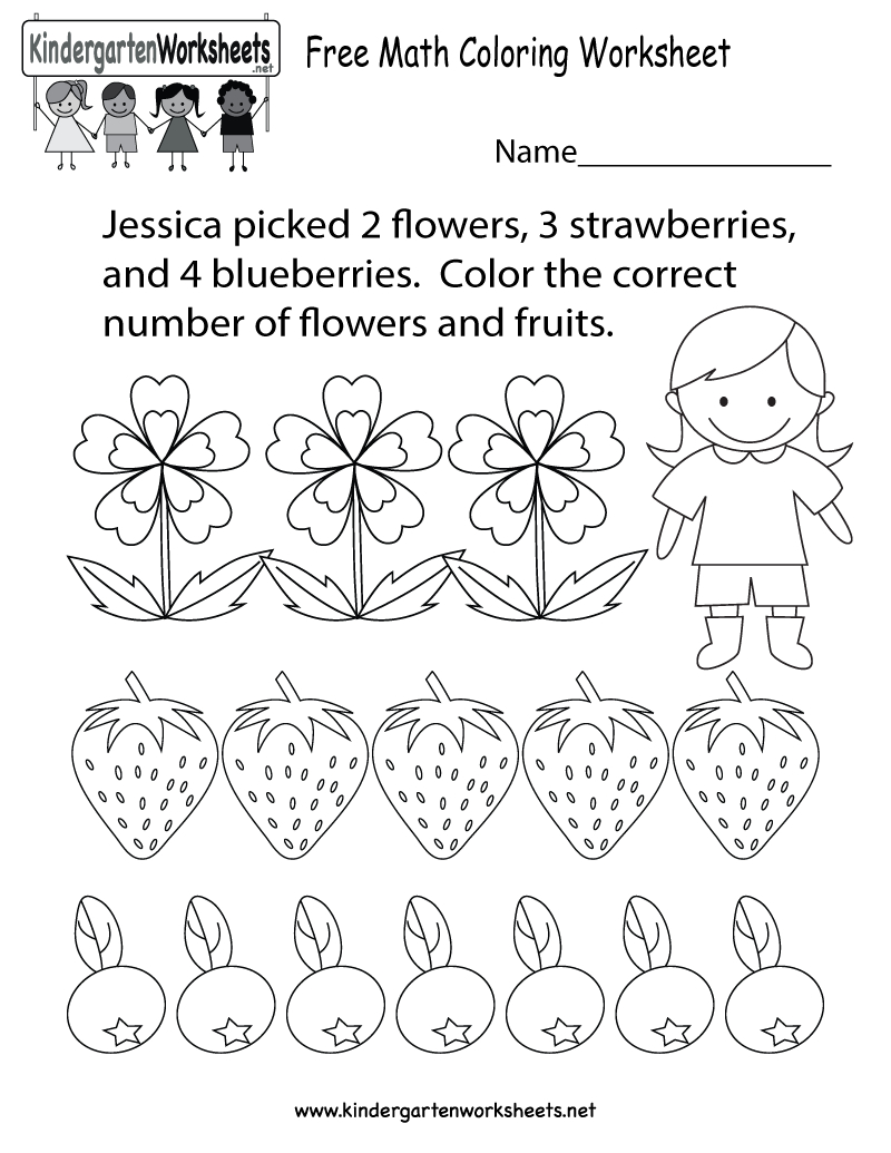 Free Printable Math Coloring Worksheet For Kindergarten - Free Printable Math Mystery Picture Worksheets