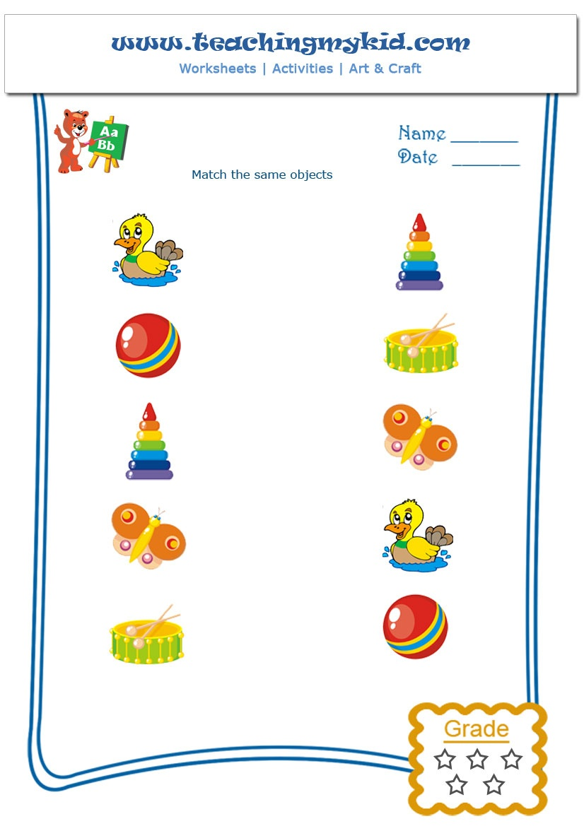 Free Printable Preschool Worksheets - Match Same Objects-2 - Free Printable Same And Different Worksheets