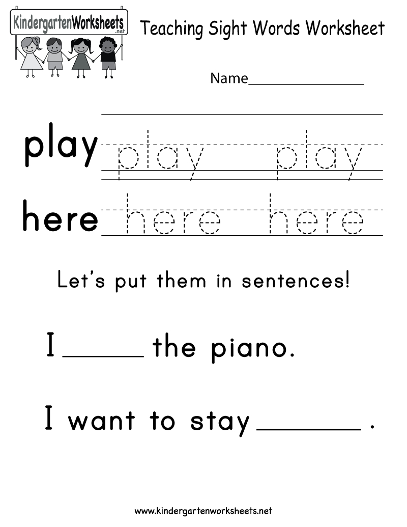 Free Printable Teaching Sight Words Worksheet For Kindergarten - Free Printable Classroom Worksheets