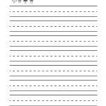 Kindergarten Blank Writing Practice Worksheet Printable | Writing   Free Printable Handwriting Sheets For Kindergarten