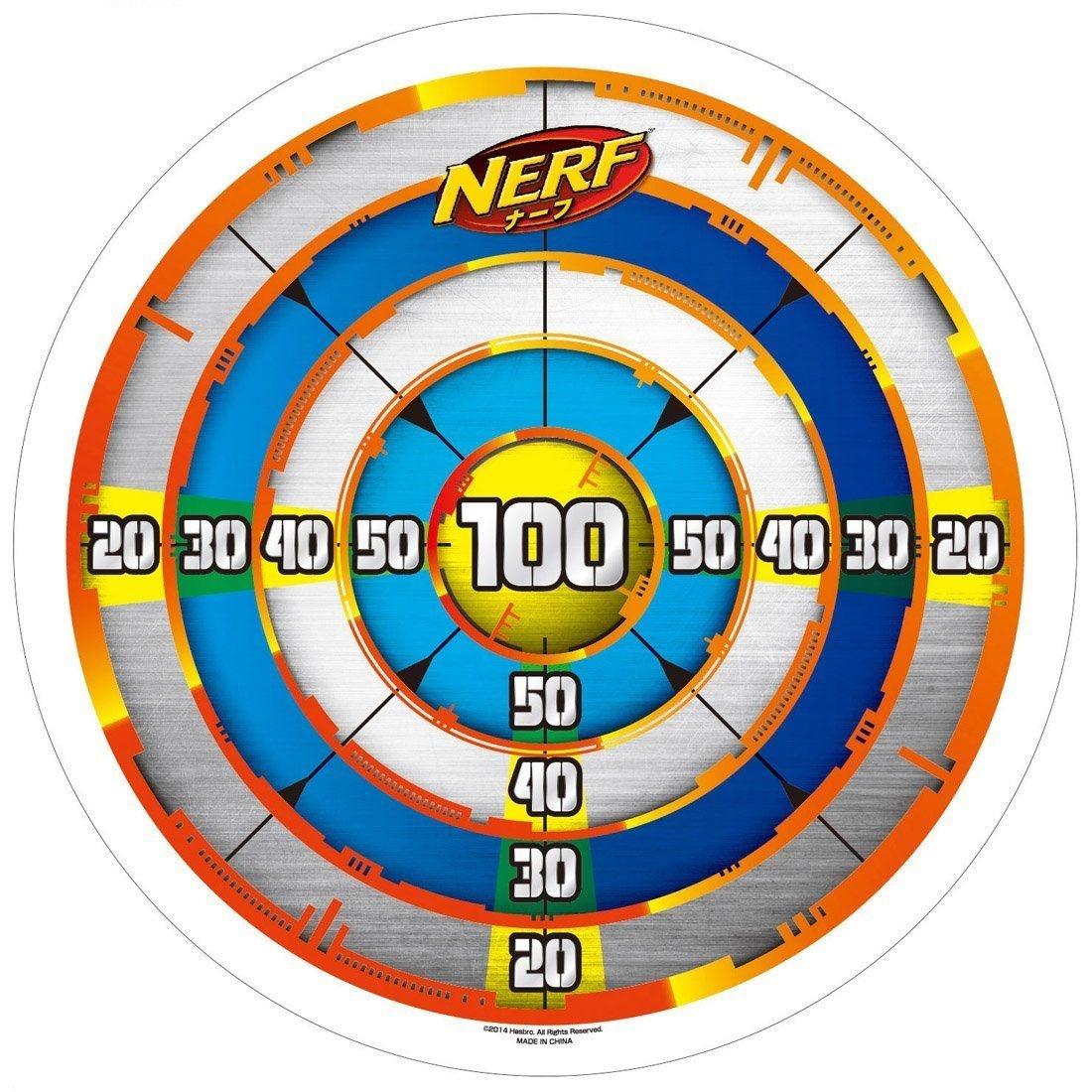 Nerf Target Board | Nerf Gun Target Board - Bing Images | Nerf Party - Free Printable Nerf Logo