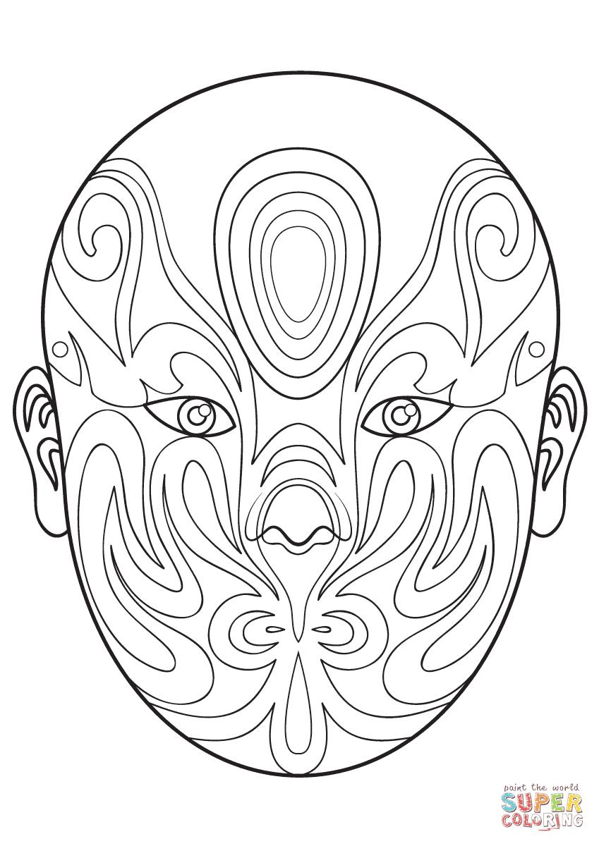 Chinese Opera Mask 6 Coloring Page   Free Printable Coloring Pages - Free Printable Lizard Mask