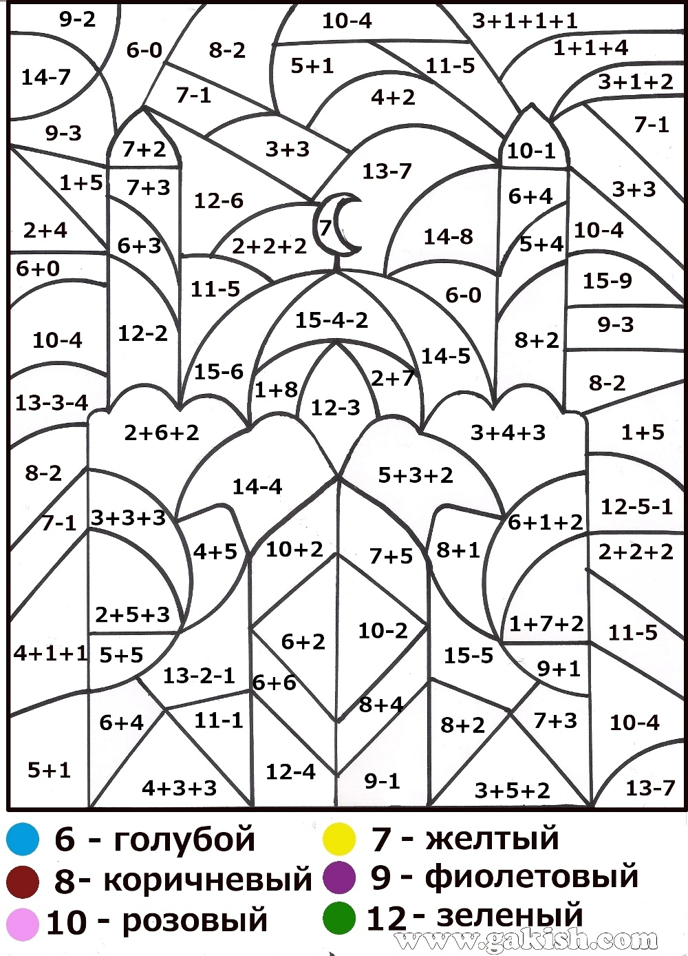 Coloring ~ Multiplication Coloring Pages Unique Free Mathsheets For - Free Printable Math Coloring Sheets