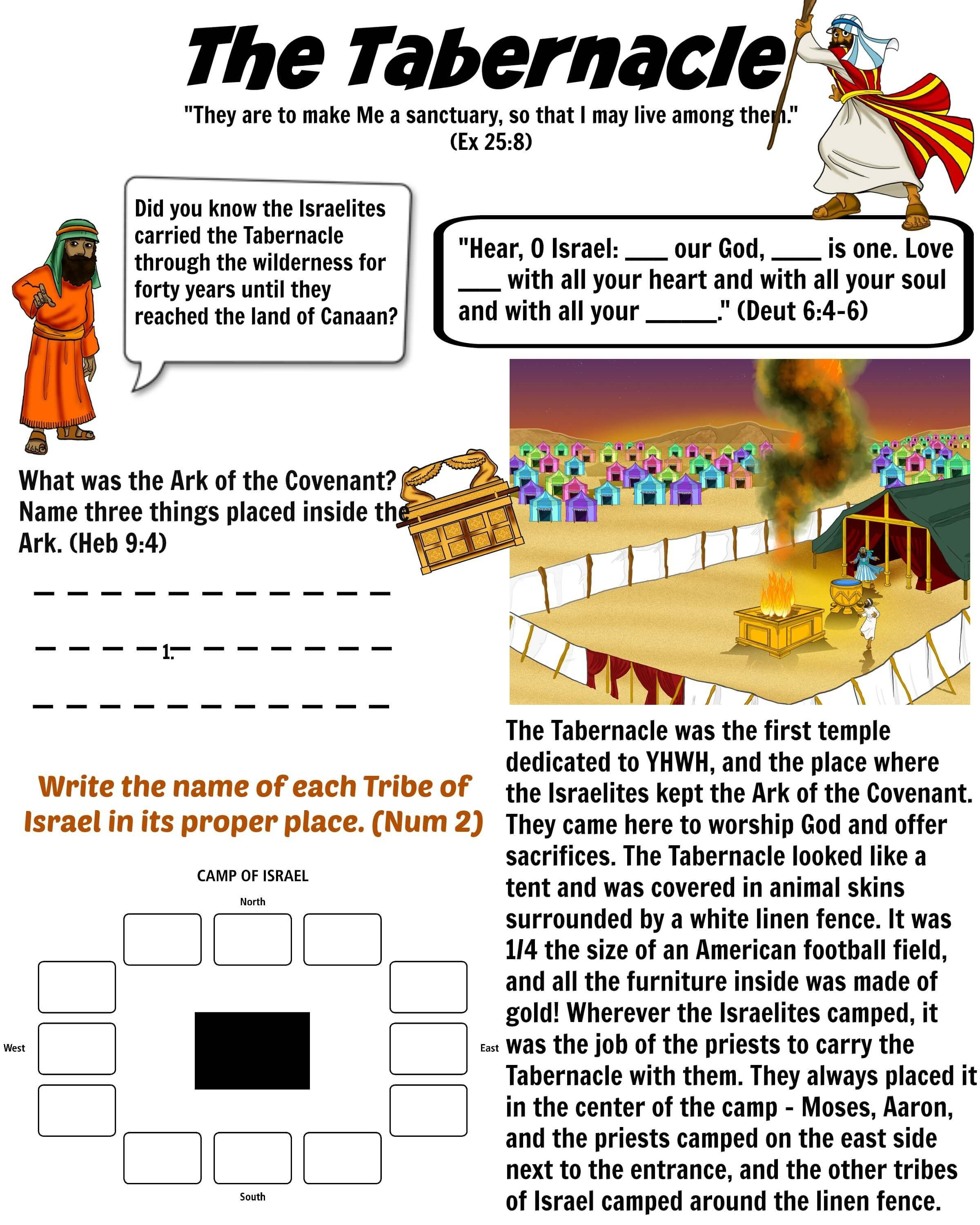 Free Bible Worksheet - The Tabernacle | Moses | Sabbath School - Free Printable Pictures Of The Tabernacle