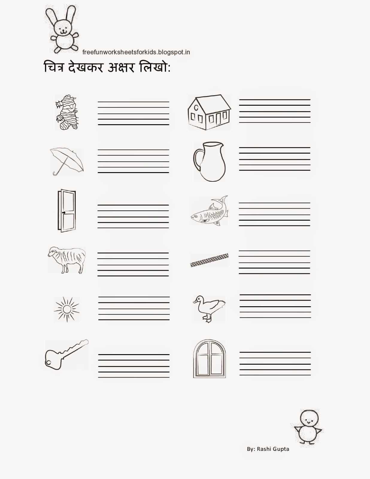 Free Fun Worksheets For Kids: Free Printable Fun Hindi Worksheets - Free Printable Hindi Comprehension Worksheets For Grade 3