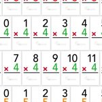 Free Multiplication Flash Cards Printable Sheets From Upsparks   Free Printable Multiplication Flash Cards 0 10