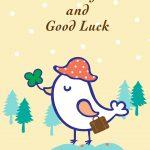 Free Printable Goodbye And Good Luck Greeting Card | Littlestar   Free Printable Goodbye Cards