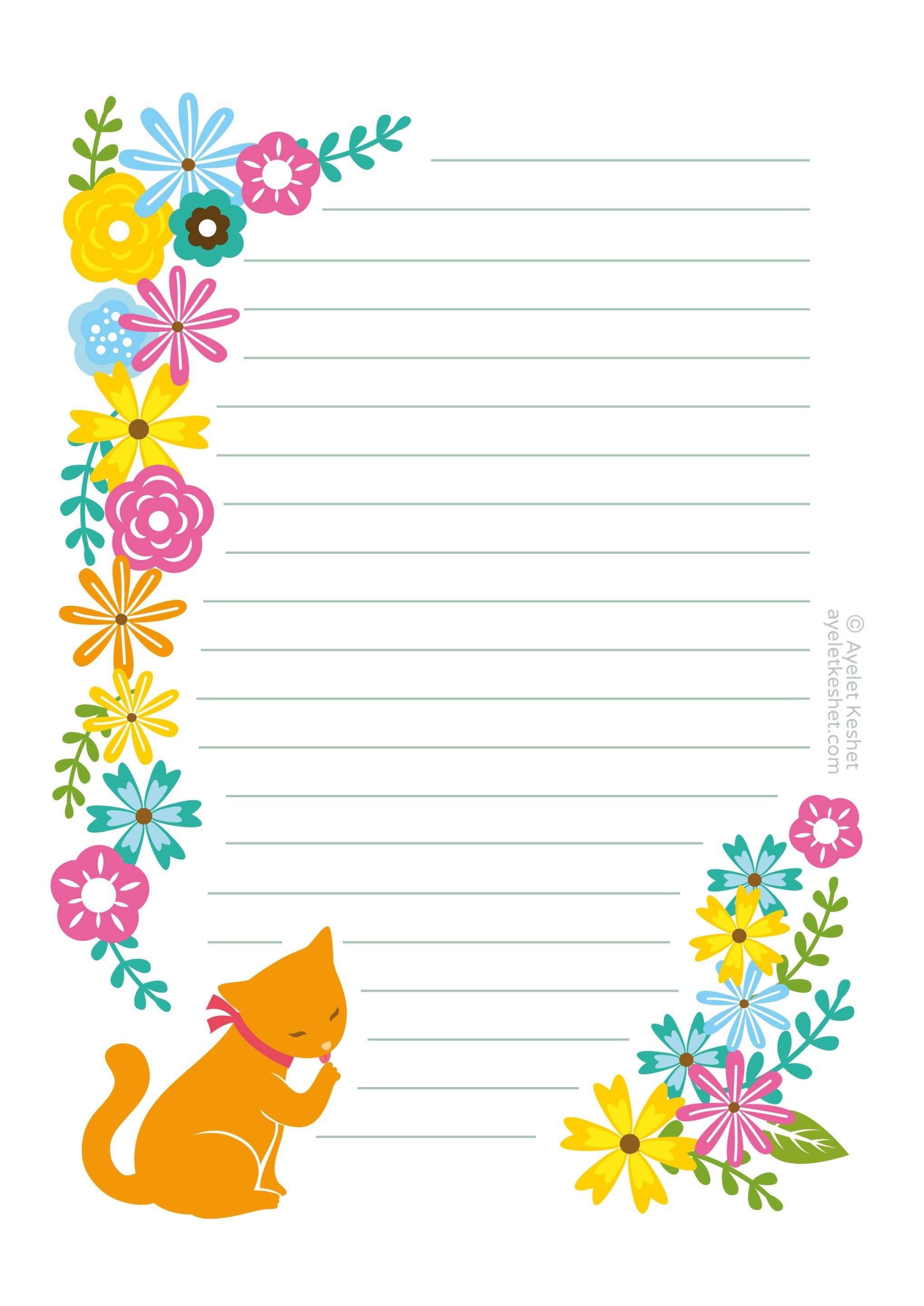 Free Printable Letter Paper   Printables To Go   Free Printable - Free Printable Stationery Paper
