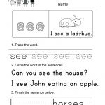 Free Printable Sight Word (See) Worksheet For Kindergarten   Free Printable Sight Word Worksheets
