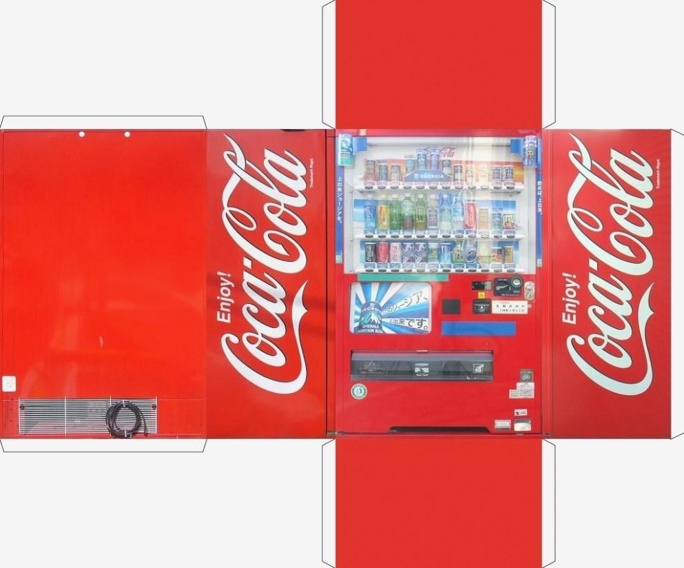 Free Printable Vending Machine Labels (67+ Images In Collection) Page 1 - Free Printable Pop Machine Labels