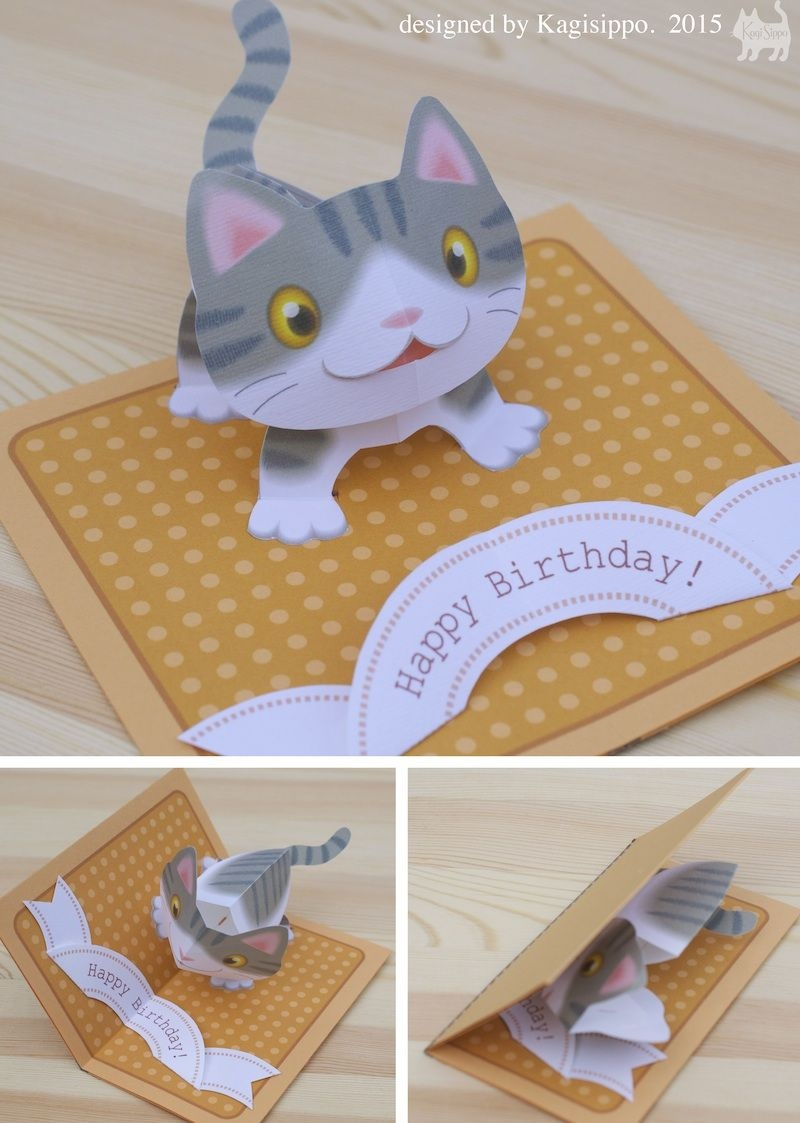Free Templates - Kagisippo Pop-Up Cards_2 | Pop Up Cards | Pop Up - Free Printable Birthday Pop Up Card Templates