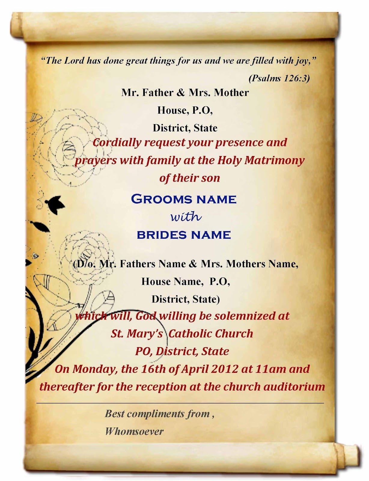 Free Wedding Invitation Card Template | I.d. Stuff | Free Wedding - Wedding Invitation Cards Printable Free