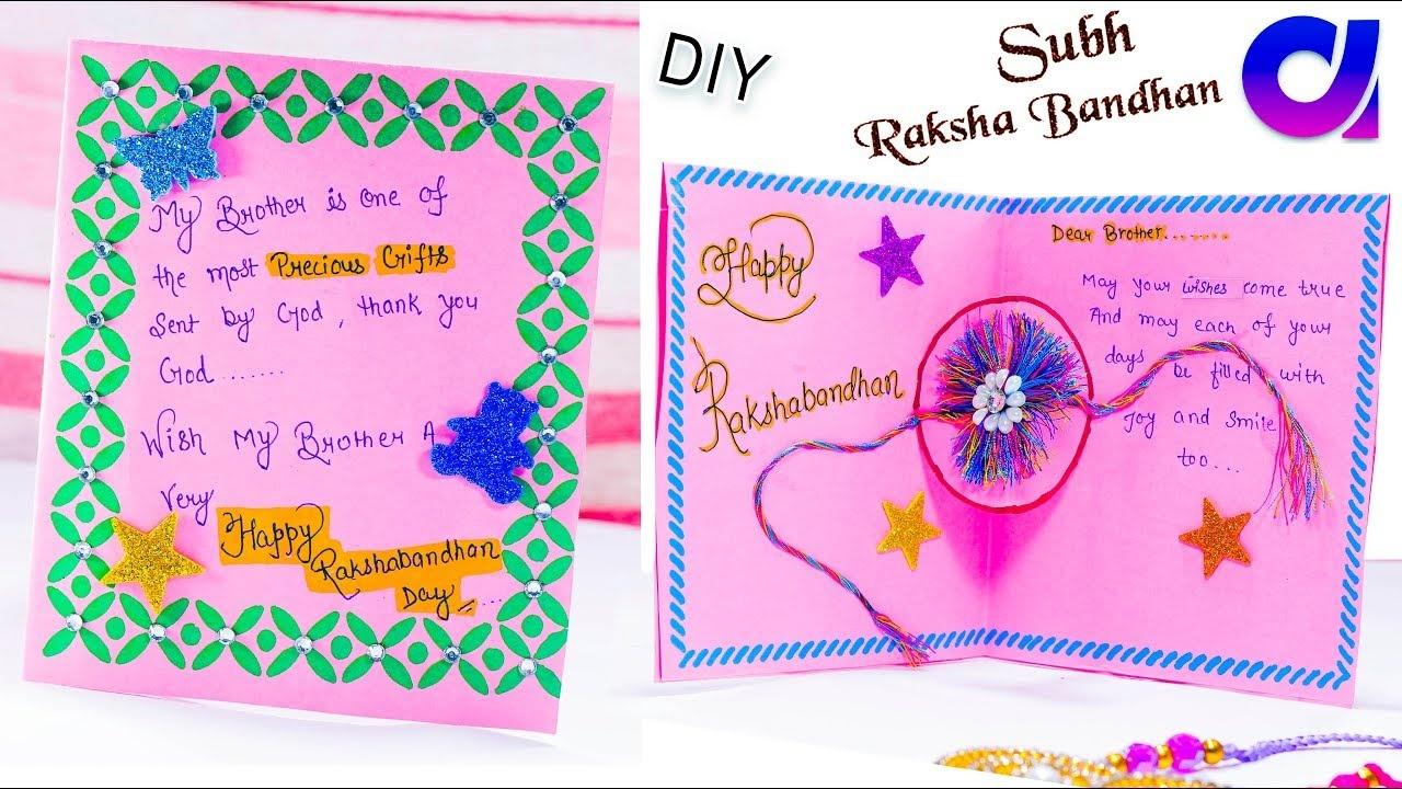 How To Make Handmade Greeting Cards For Rakhi   Raksha Bandhan Card - Free Online Printable Rakhi Cards