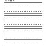 Kindergarten Blank Writing Practice Worksheet Printable | Writing   Blank Handwriting Worksheets Printable Free