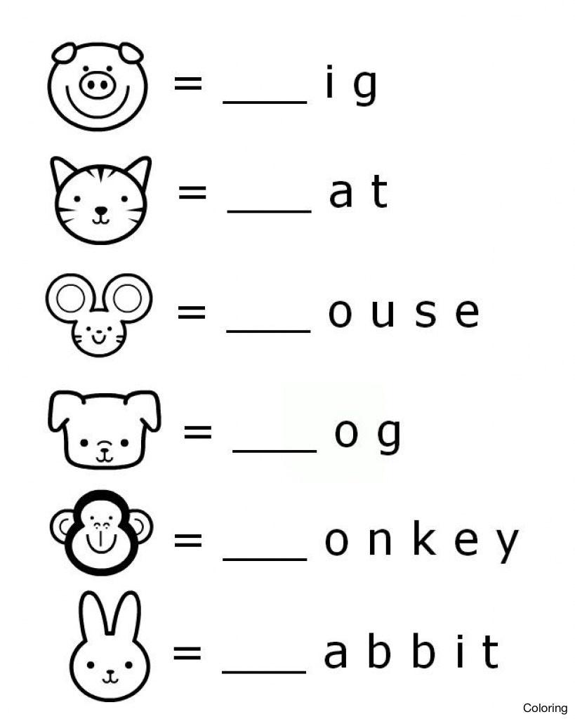 4 Year Old Worksheets Printable | Learning | Kindergarten ...