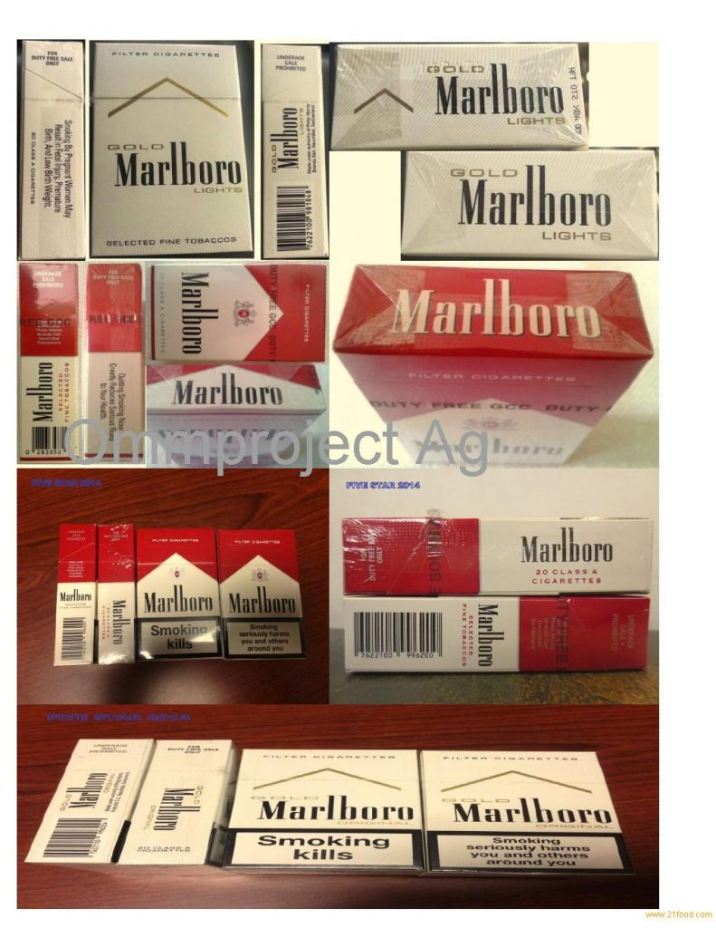 picture regarding Printable Marlboro Coupons identify Lm Com Discount coupons Promotions Added : Increase Coupon codes In the direction of My Shop Card