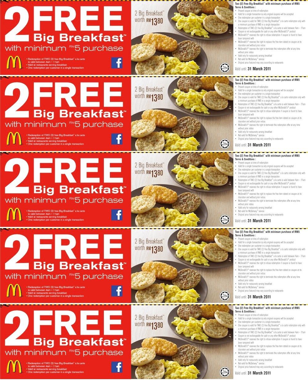 Mcdonalds Coupons Breakfast 2019 - Free Printable Mcdonalds Coupons Online