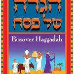 Passover Haggadah   Heart Of Wisdom Homeschool Blog   Free Printable Messianic Haggadah