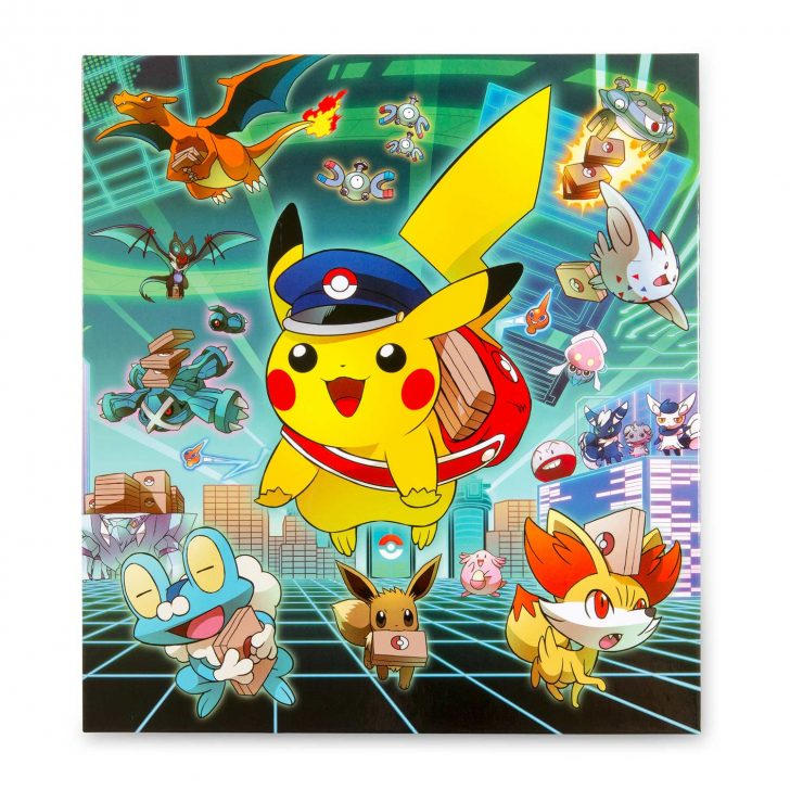 Pokemon Binder Cover Printable Free