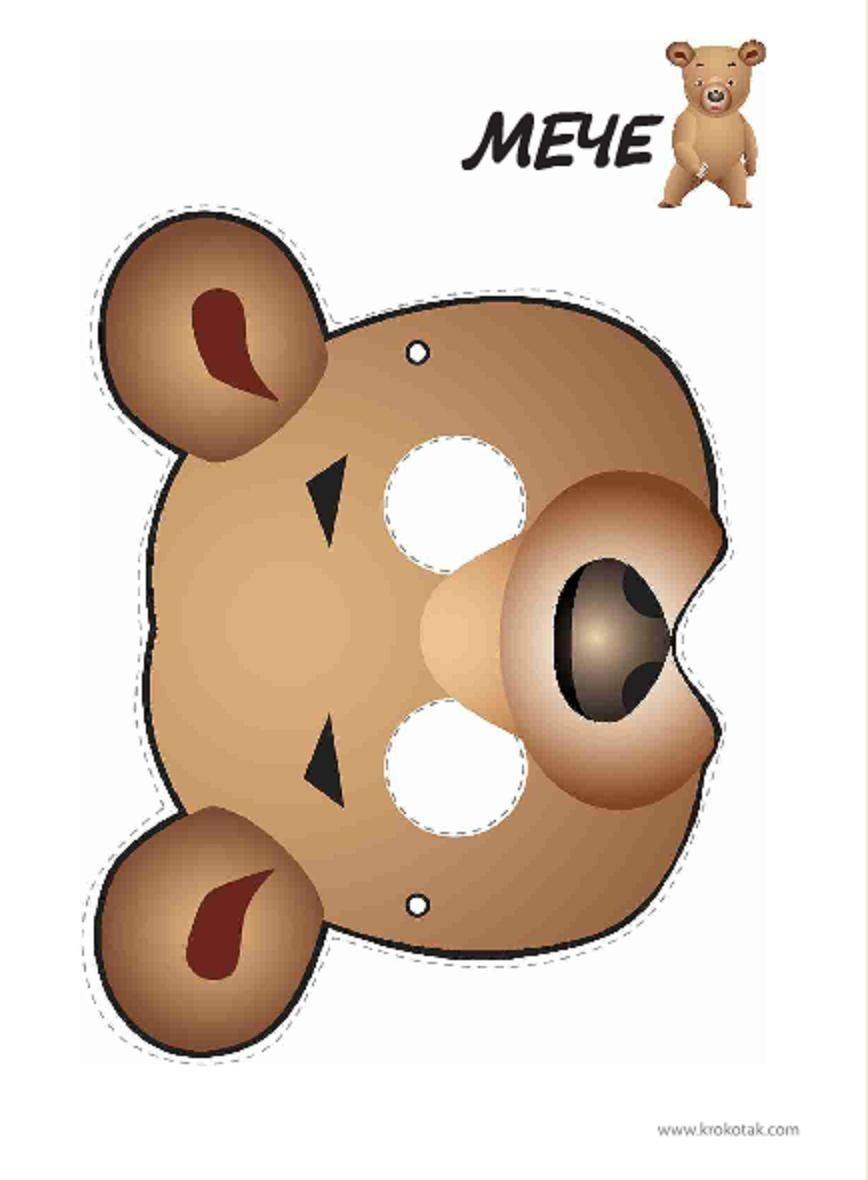 Printable Bear Mask   Printable Masks For Kids   Bear Mask - Free Printable Bear Mask