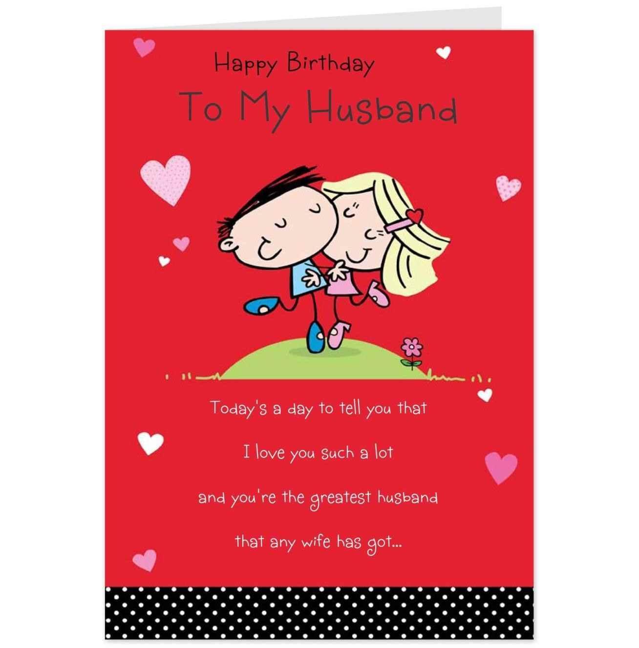 Printable Birthday Cards For Husband — Birthday Invitation Examples - Free Printable Birthday Cards For Husband