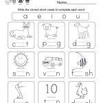 Printable Phonics Worksheet   Free Kindergarten English Worksheet   Phonics Pictures Printable Free