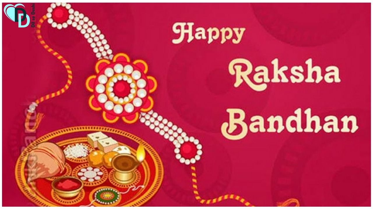photo regarding Raksha Bandhan Printable Cards referred to as Totally free On line Printable Rakhi Playing cards Cost-free Printable