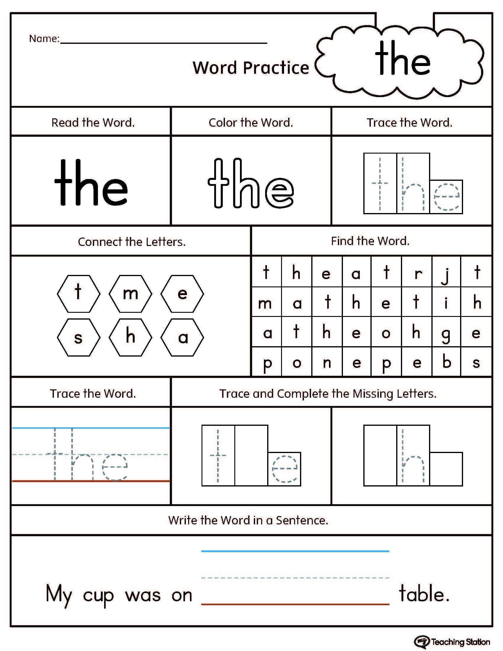 Sight Word The Printable Worksheet | Myteachingstation - Free Printable Sight Word Worksheets