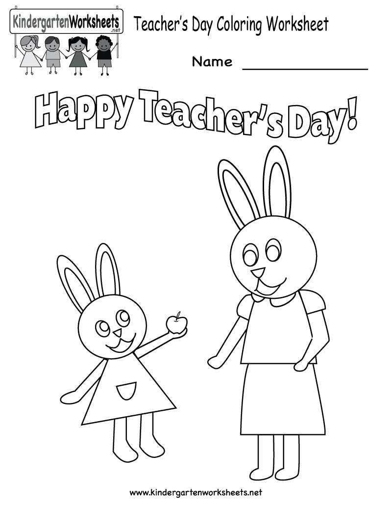 Teacher's Day Coloring Worksheet - Free Kindergarten Holiday - Free Printable Teacher's Day Greeting Cards