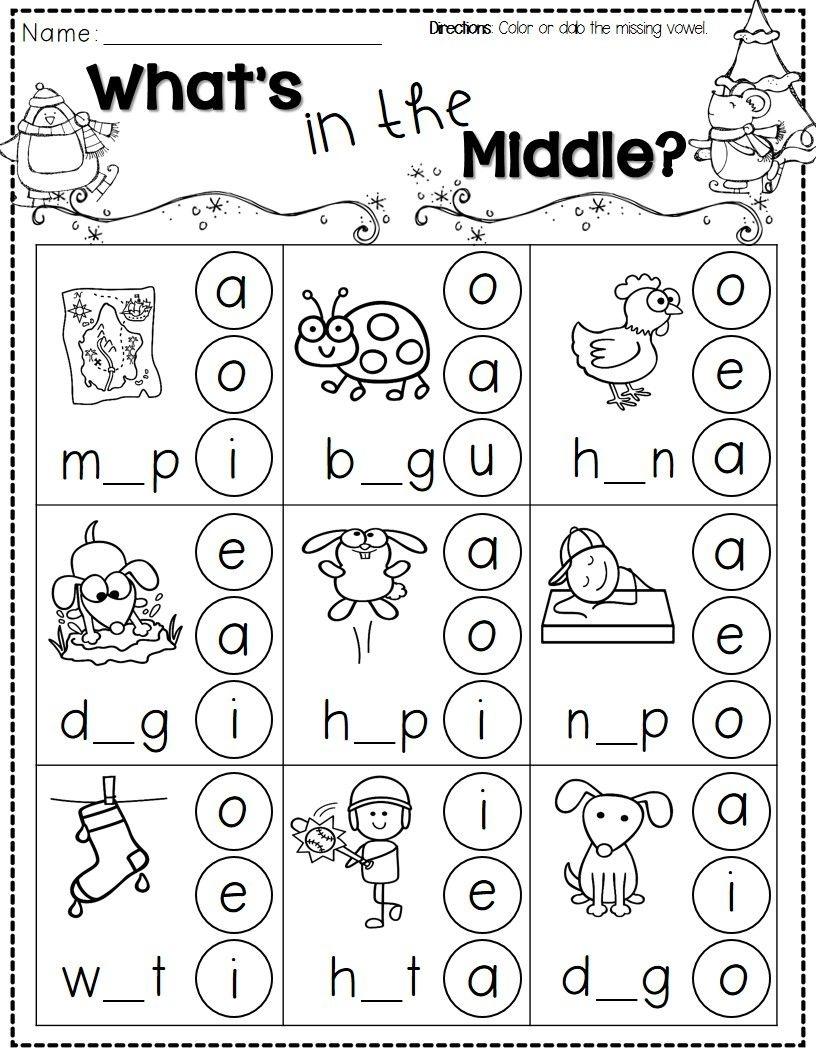 Winter Activities For Kindergarten Free | Education | Kindergarten - Free Printable Early Childhood Activities
