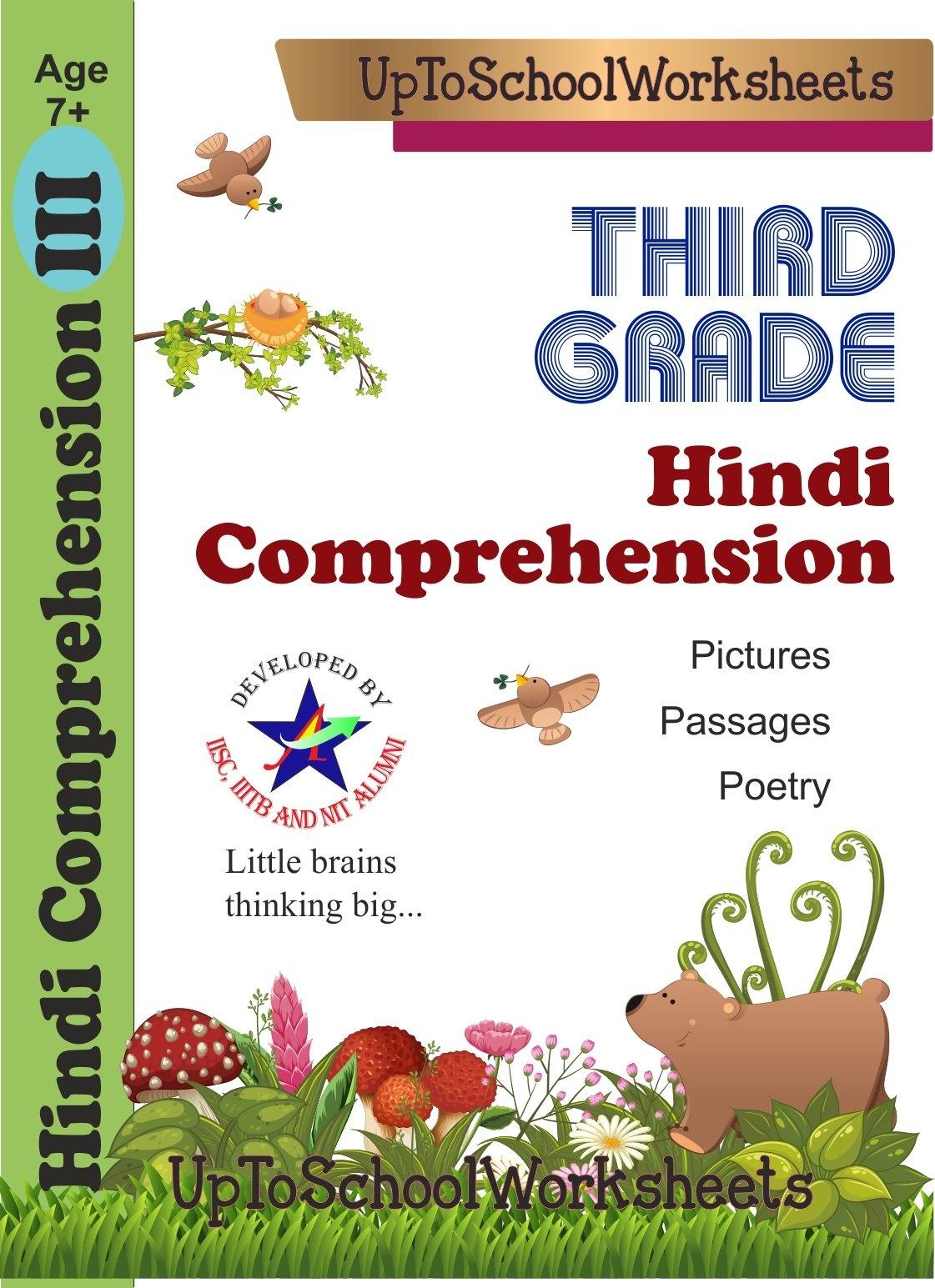 Worksheet: Addition Practice Worksheets Color Rub Adult Coloring - Free Printable Hindi Comprehension Worksheets For Grade 3
